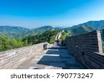 beijing china   august 8 2016 ... | Shutterstock . vector #790773247