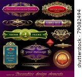 vector set   golden ornate page ... | Shutterstock .eps vector #79082494