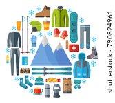 winter sportswear and equipment ... | Shutterstock .eps vector #790824961