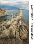 Well Known Swallow's Nest...