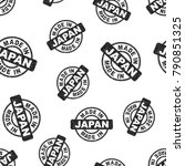 made in japan stamp seamless... | Shutterstock .eps vector #790851325
