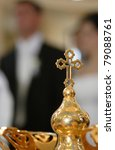 beautiful wedding ceremony the... | Shutterstock . vector #79088761