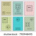 collection of sale banners ... | Shutterstock .eps vector #790948495
