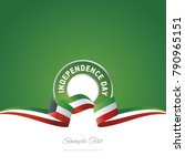 independence day kuwait flag... | Shutterstock .eps vector #790965151