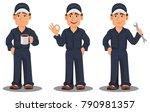 professional auto mechanic in... | Shutterstock .eps vector #790981357