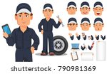 professional auto mechanic... | Shutterstock .eps vector #790981369