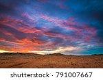 australian outback landscape... | Shutterstock . vector #791007667