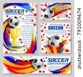 soccer ball banner template for ... | Shutterstock .eps vector #791009674