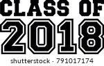 class of 2018 in black and white | Shutterstock .eps vector #791017174