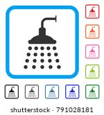 shower icon. flat grey...