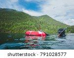 gaspesie  canada _ july 20 ... | Shutterstock . vector #791028577