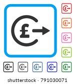 pound cash out icon. flat gray...