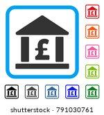 pound bank icon. flat grey...