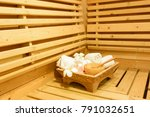 sauna room with traditional... | Shutterstock . vector #791032651