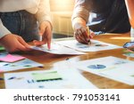 business meeting  business... | Shutterstock . vector #791053141