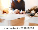 business meeting concept ... | Shutterstock . vector #791053351