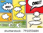comic speech bubbles and comic... | Shutterstock .eps vector #791053684