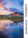 chiang mai  thailand   dec 31 ... | Shutterstock . vector #791068075