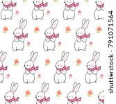 vector illustration pattern... | Shutterstock .eps vector #791071564