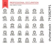 professional occupation   thin... | Shutterstock .eps vector #791082991