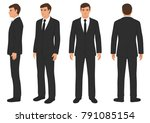 fashion man isolated  front ... | Shutterstock .eps vector #791085154