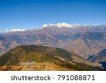sky  mountains snow mountains ... | Shutterstock . vector #791088871