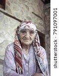 Unidentified Old Turkish Musli...