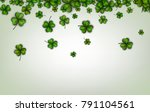 st. patrick's day background... | Shutterstock .eps vector #791104561