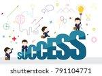 business team working for...   Shutterstock .eps vector #791104771