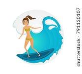 surfer girl on wave. cartoon... | Shutterstock . vector #791120107