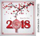 chinese new year 2018 card is... | Shutterstock .eps vector #791123731