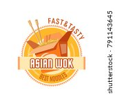 asian noodles restaurant or... | Shutterstock .eps vector #791143645