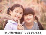 two girls smiled brightly in... | Shutterstock . vector #791147665