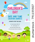 children's day poster... | Shutterstock .eps vector #791155507