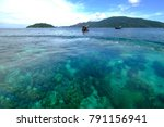 the beauty scenery of tropical... | Shutterstock . vector #791156941