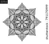 flower mandala. vintage... | Shutterstock .eps vector #791170999