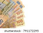 ukrainian money background of... | Shutterstock . vector #791172295