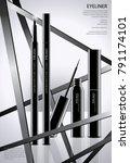 cosmetic eyeliner with... | Shutterstock .eps vector #791174101