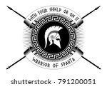 with your shield or on it... | Shutterstock .eps vector #791200051