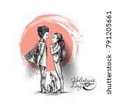 romantic lovers for valentine's ...   Shutterstock .eps vector #791205661