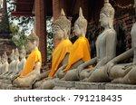 ayutthaya  thailand   buddha... | Shutterstock . vector #791218435