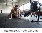 determined man practicing... | Shutterstock . vector #791231725