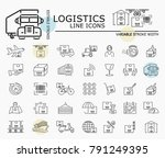 logistics line icons with... | Shutterstock .eps vector #791249395
