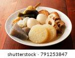 japanese oden. vegetables  fish ... | Shutterstock . vector #791253847