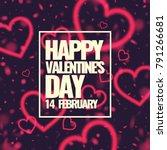 valentine's day. february 14.... | Shutterstock .eps vector #791266681