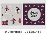 greeting card template with... | Shutterstock .eps vector #791281459