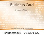 business card interior design... | Shutterstock .eps vector #791301127
