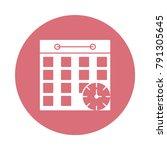 deadline time calendar | Shutterstock .eps vector #791305645