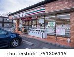 yamanashi  japan   january 4  ...   Shutterstock . vector #791306119