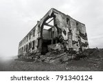ruins of the destroyed house.... | Shutterstock . vector #791340124